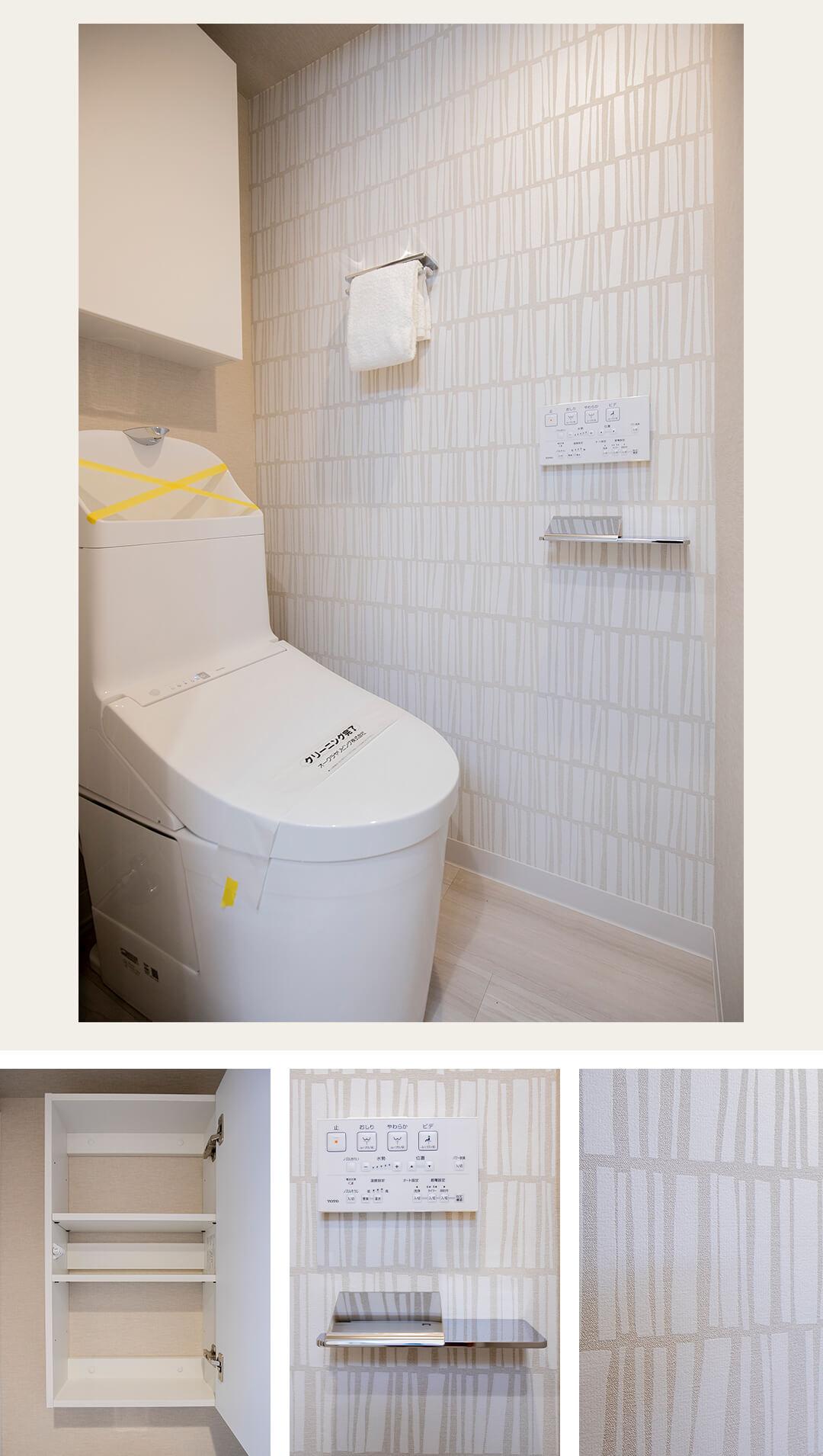 麻布十番中央マンションのトイレ