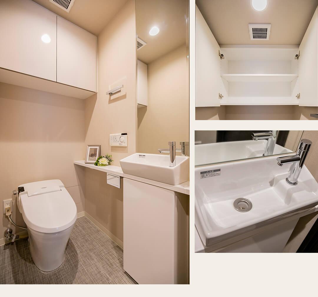 パークハウス中野アーバンスのトイレ