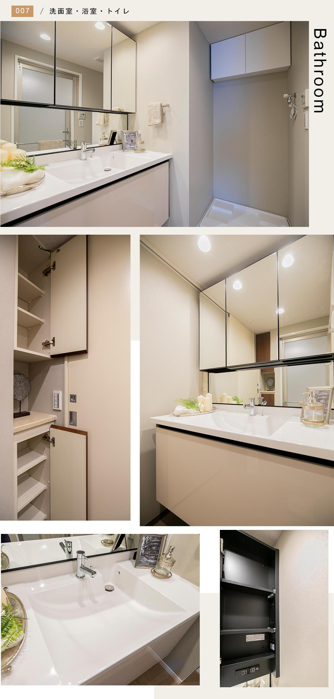イニシア中野の洗面室