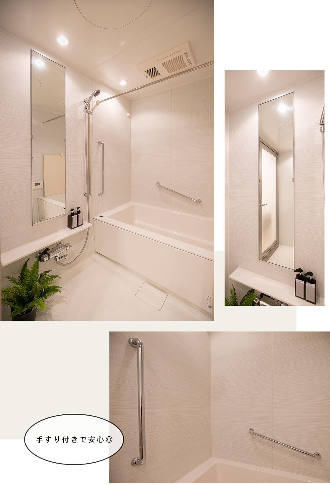 イニシア中野の浴室