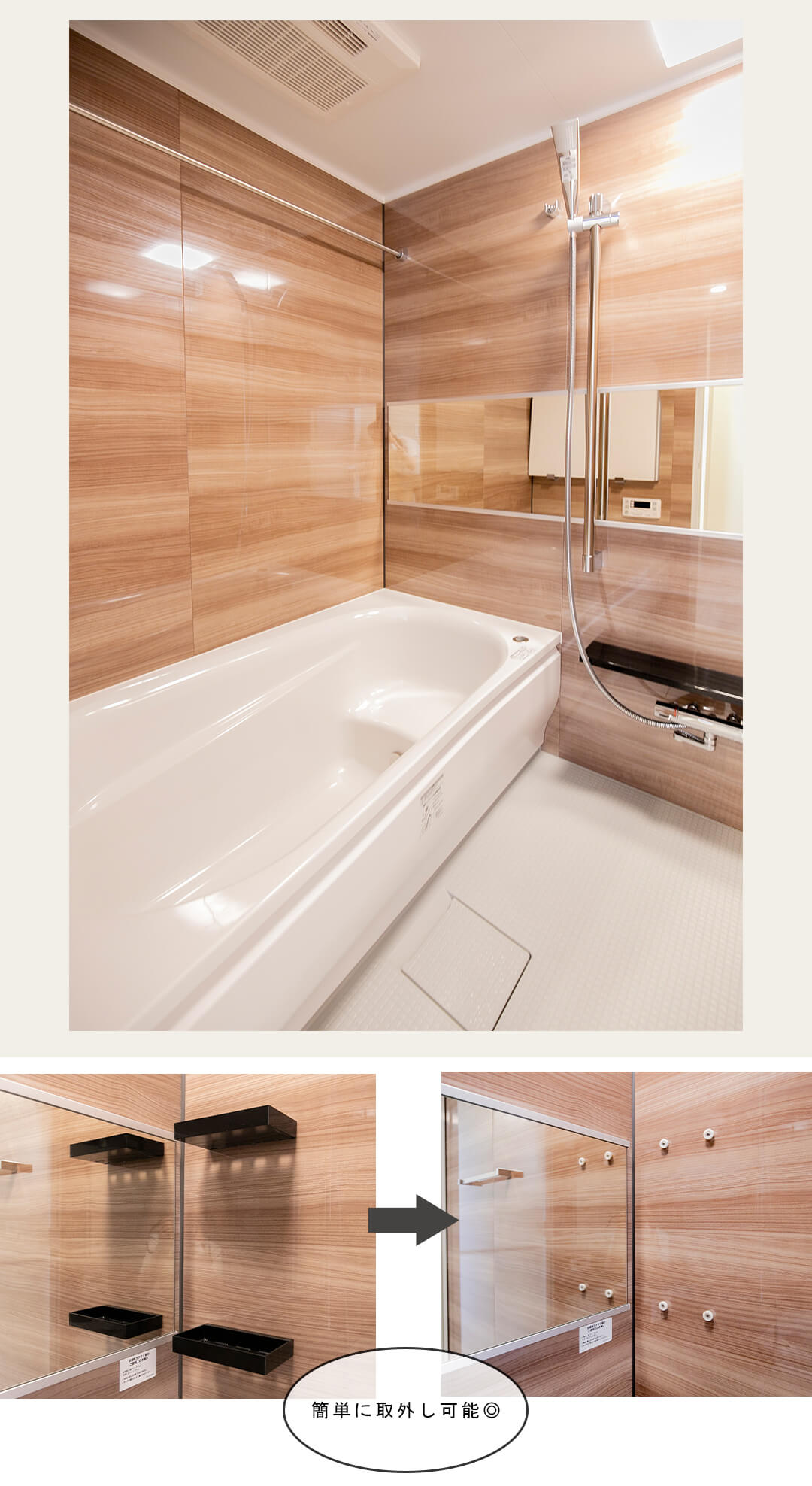 マンション恵比寿苑の浴室
