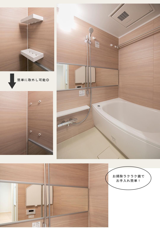 チュリス桜上水の浴室