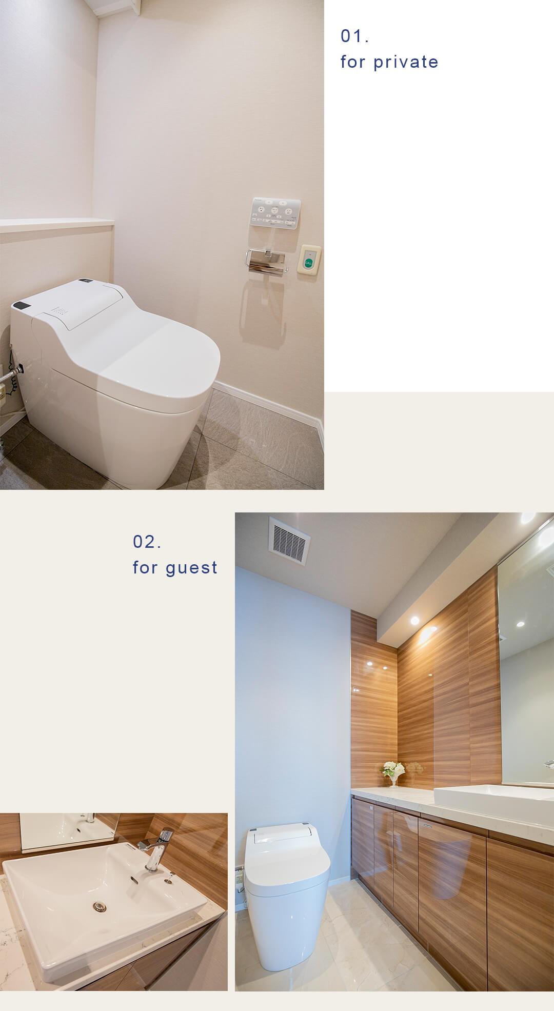 青山パークタワーのトイレ