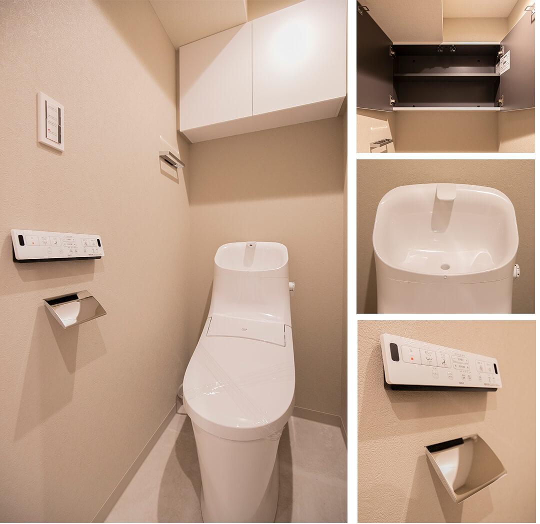 チュリス桜上水のトイレ