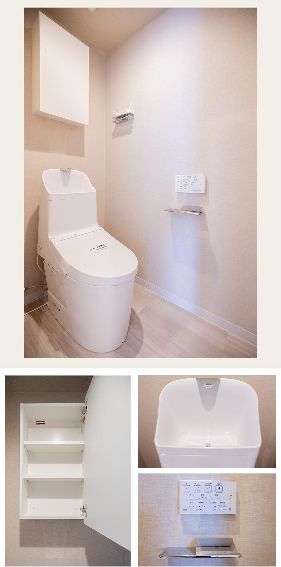 マンション恵比寿苑のトイレ