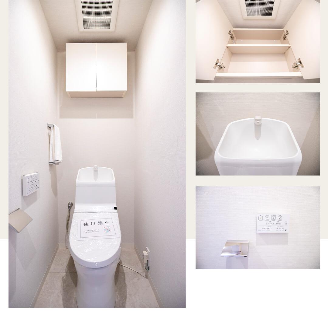ロイヤルステージS・T大通り公園のトイレ