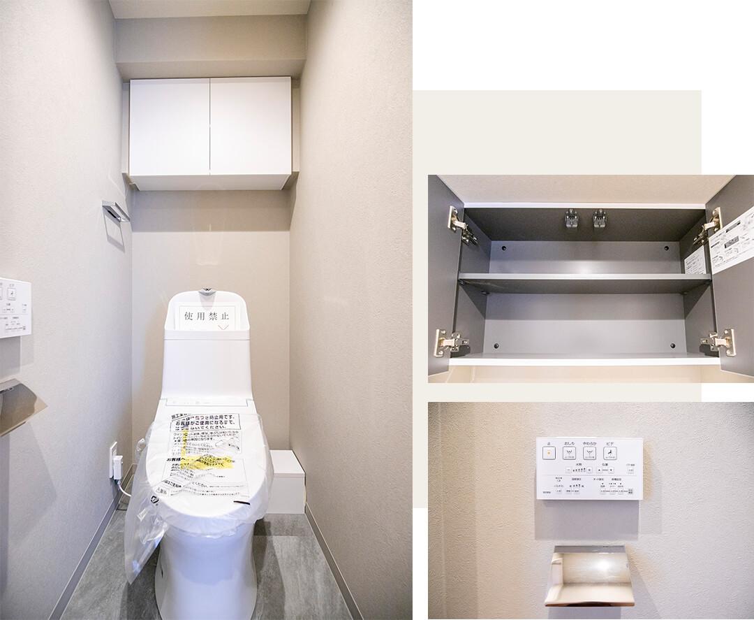 ベイサイトコート横浜のトイレ