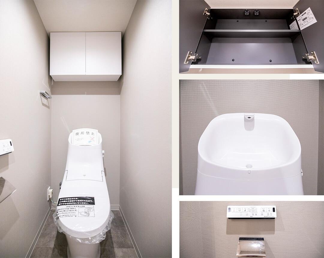 横浜伊勢佐木南パーク・ホームズのトイレ