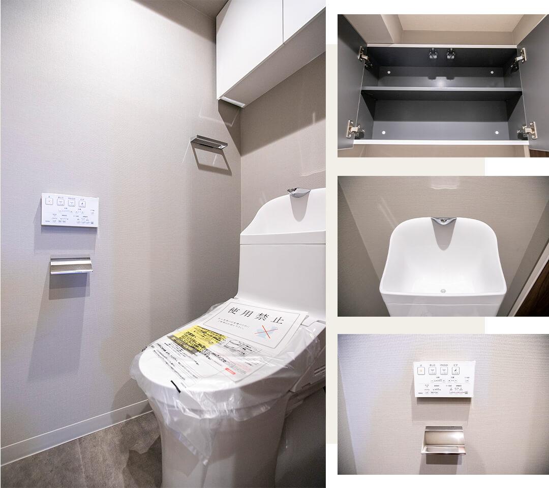 第5千歳船橋ヒミコマンションのトイレ