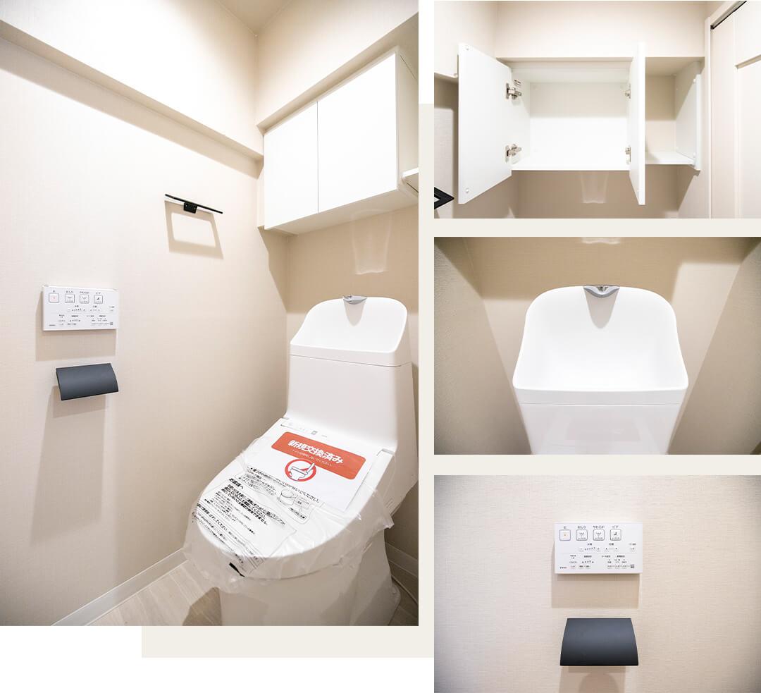 ラティス成城のトイレ
