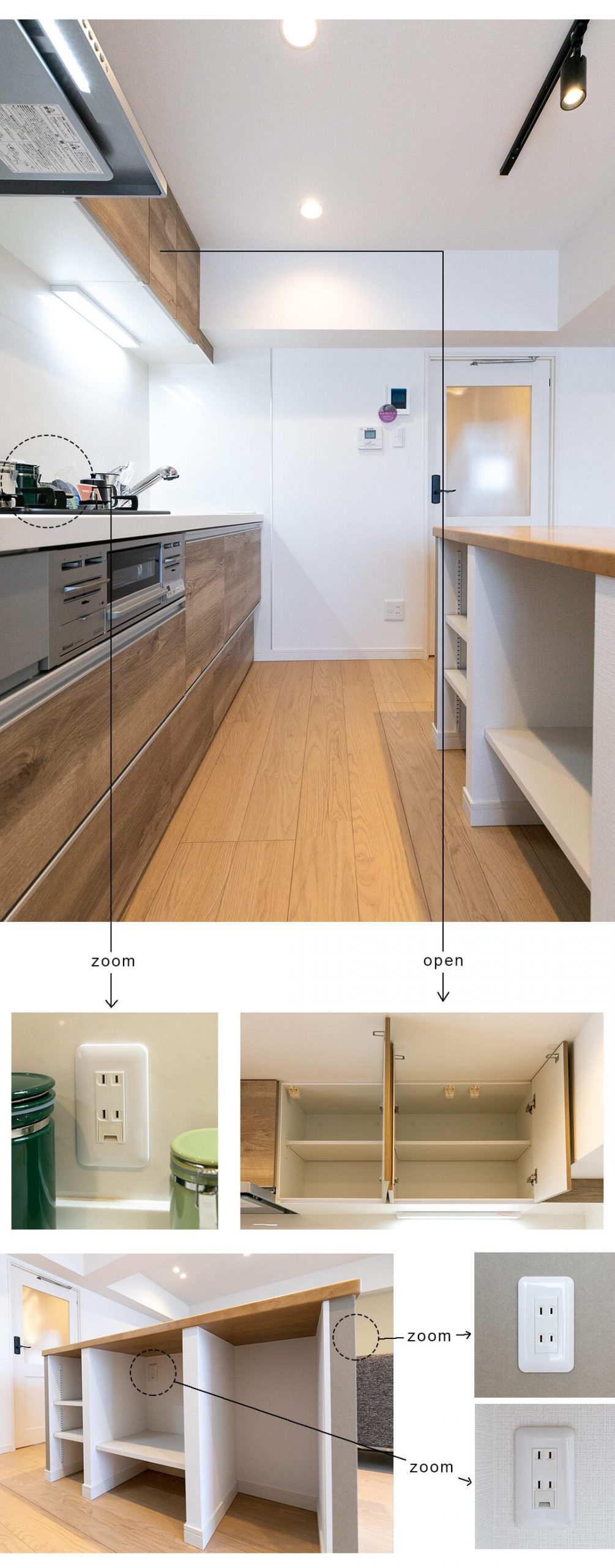 ライオンズマンション大森 1410のキッチン