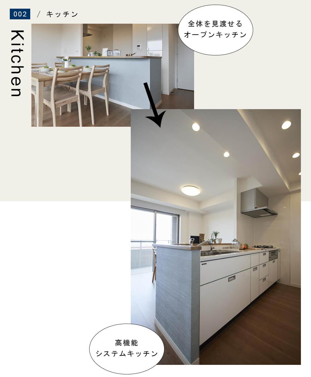 ライオンズマンション茅ヶ崎サザンビーチのキッチン