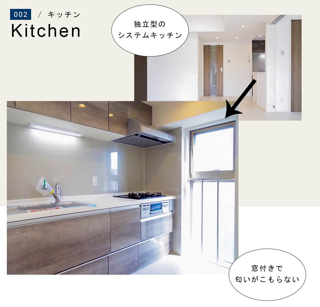ルリエ横浜宮川町のキッチン