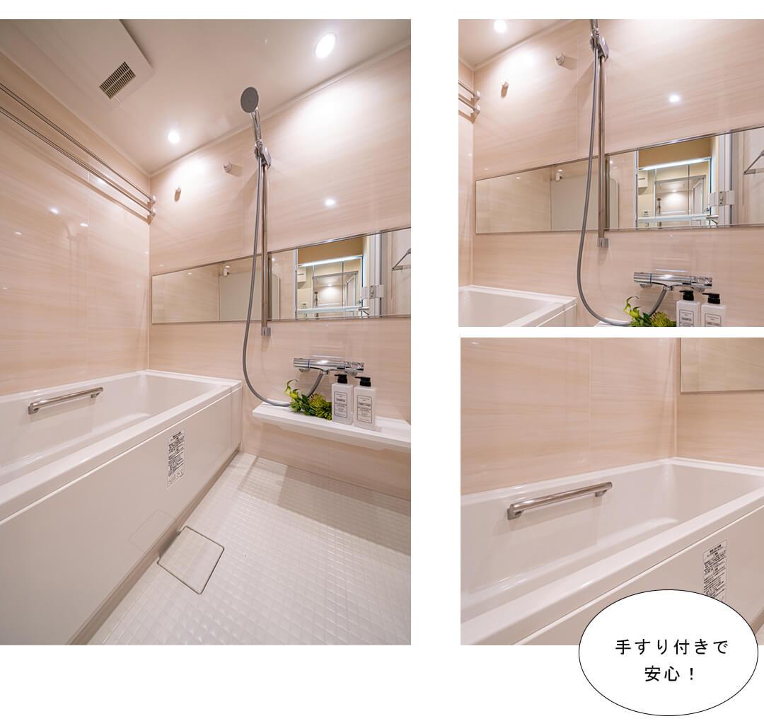 朝日ラ・パリオ沼袋の浴室