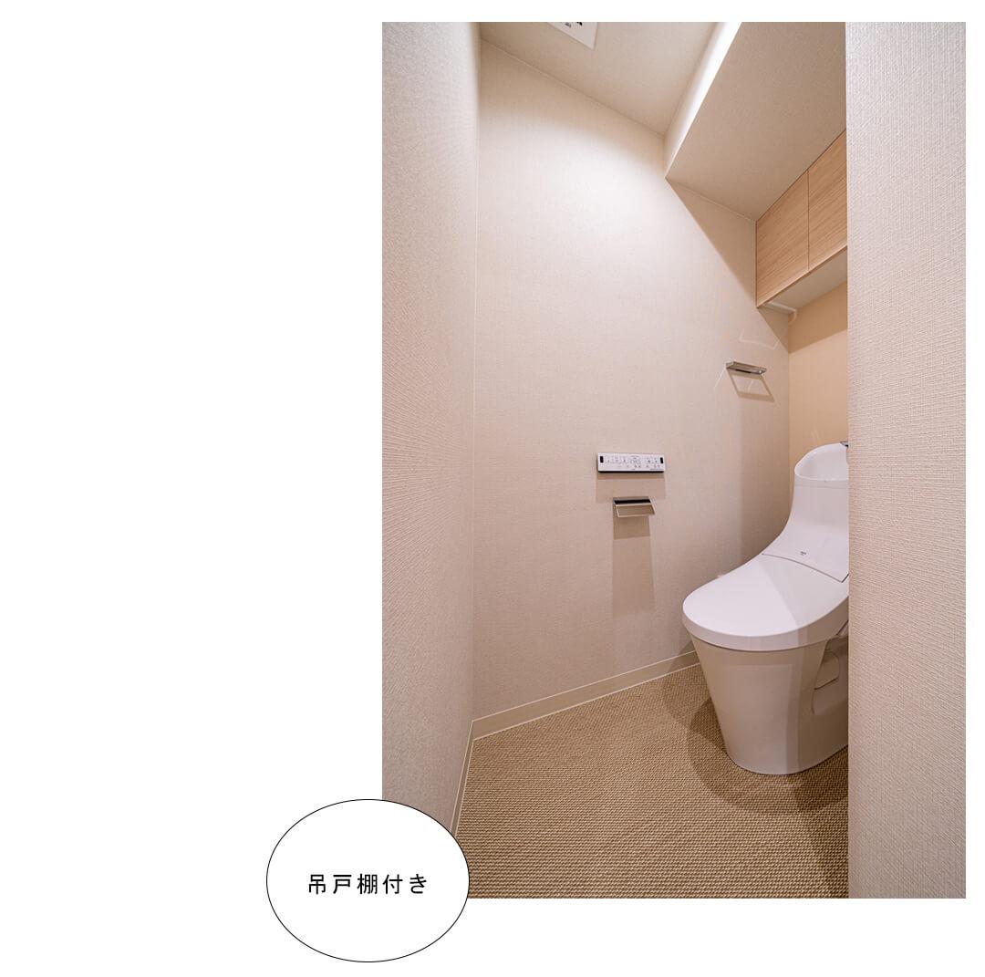 朝日ラ・パリオ沼袋のトイレ