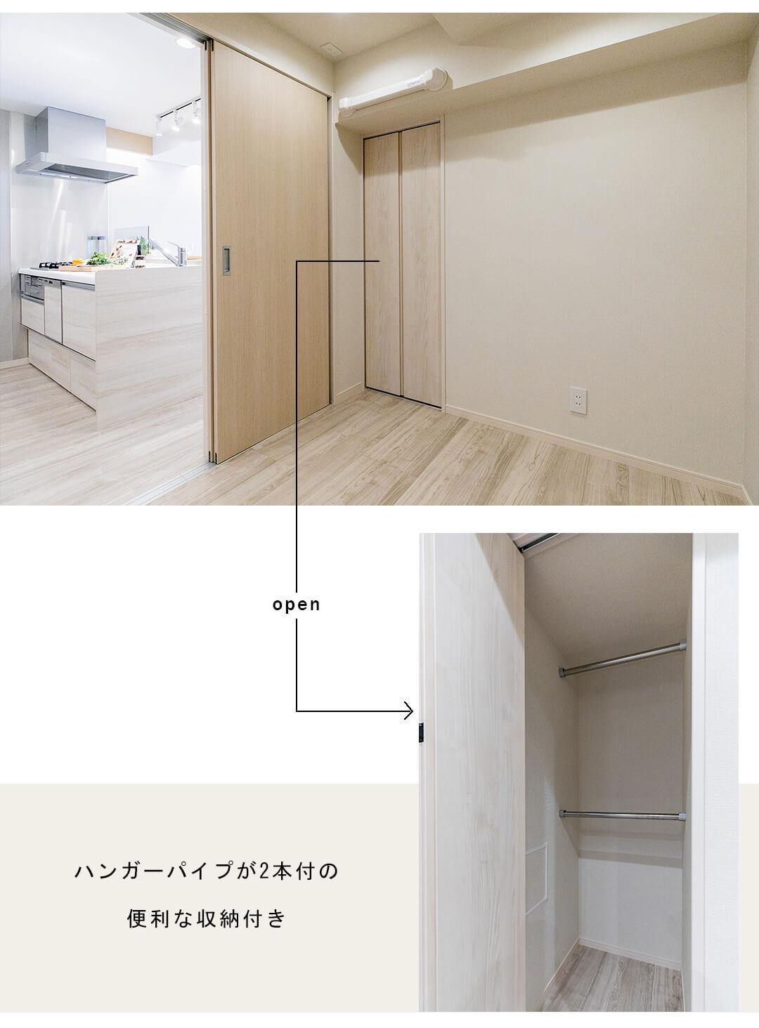 麻布永坂レジデンスの洋室