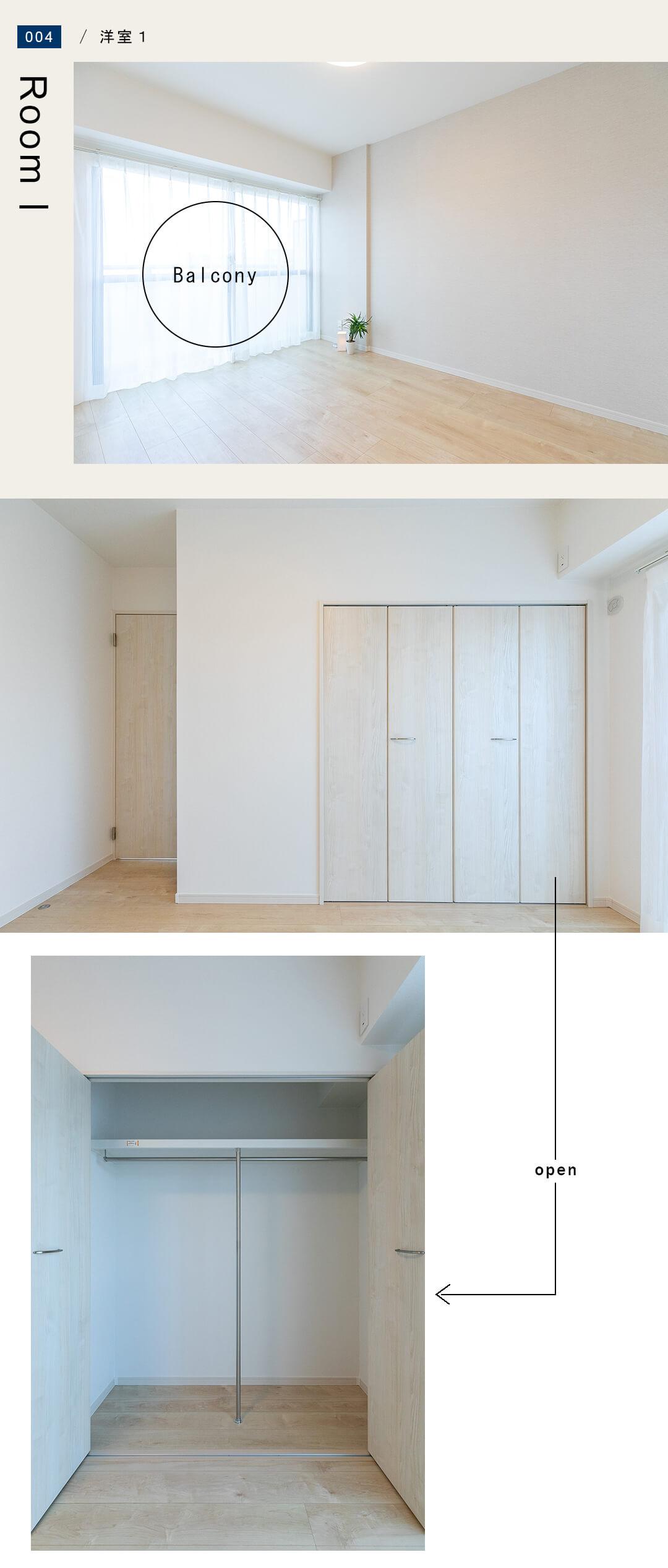 マイキャッスル蒲田Ⅲの洋室1