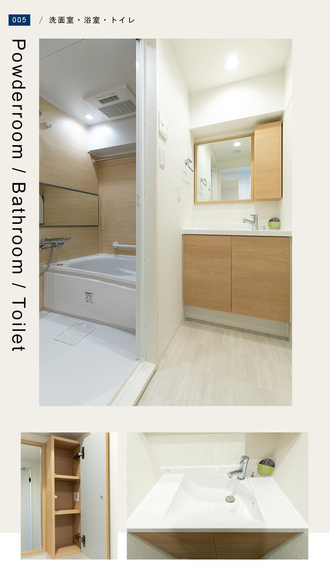 ライオンズマンション大森 1410の洗面室