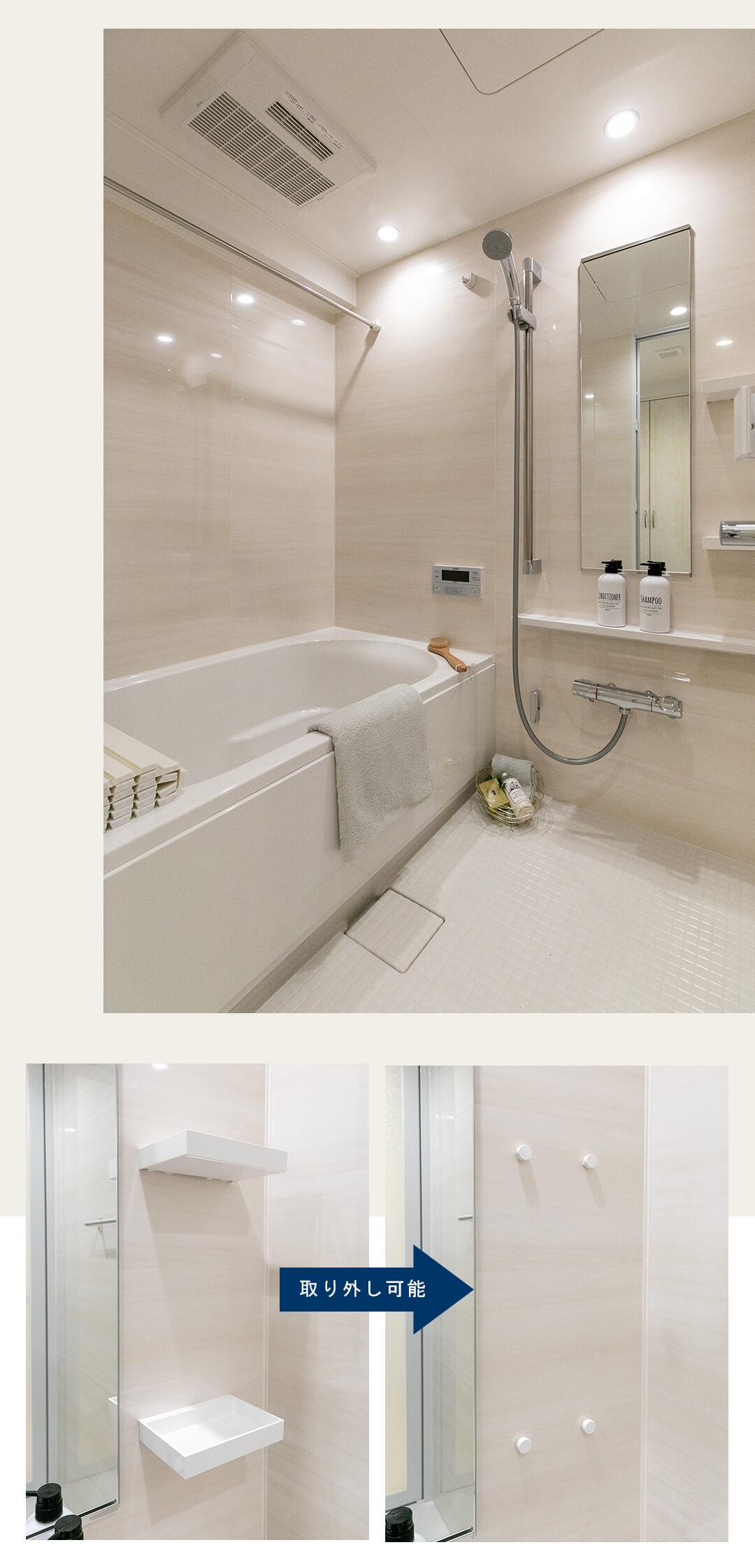 長原パークハウスの浴室