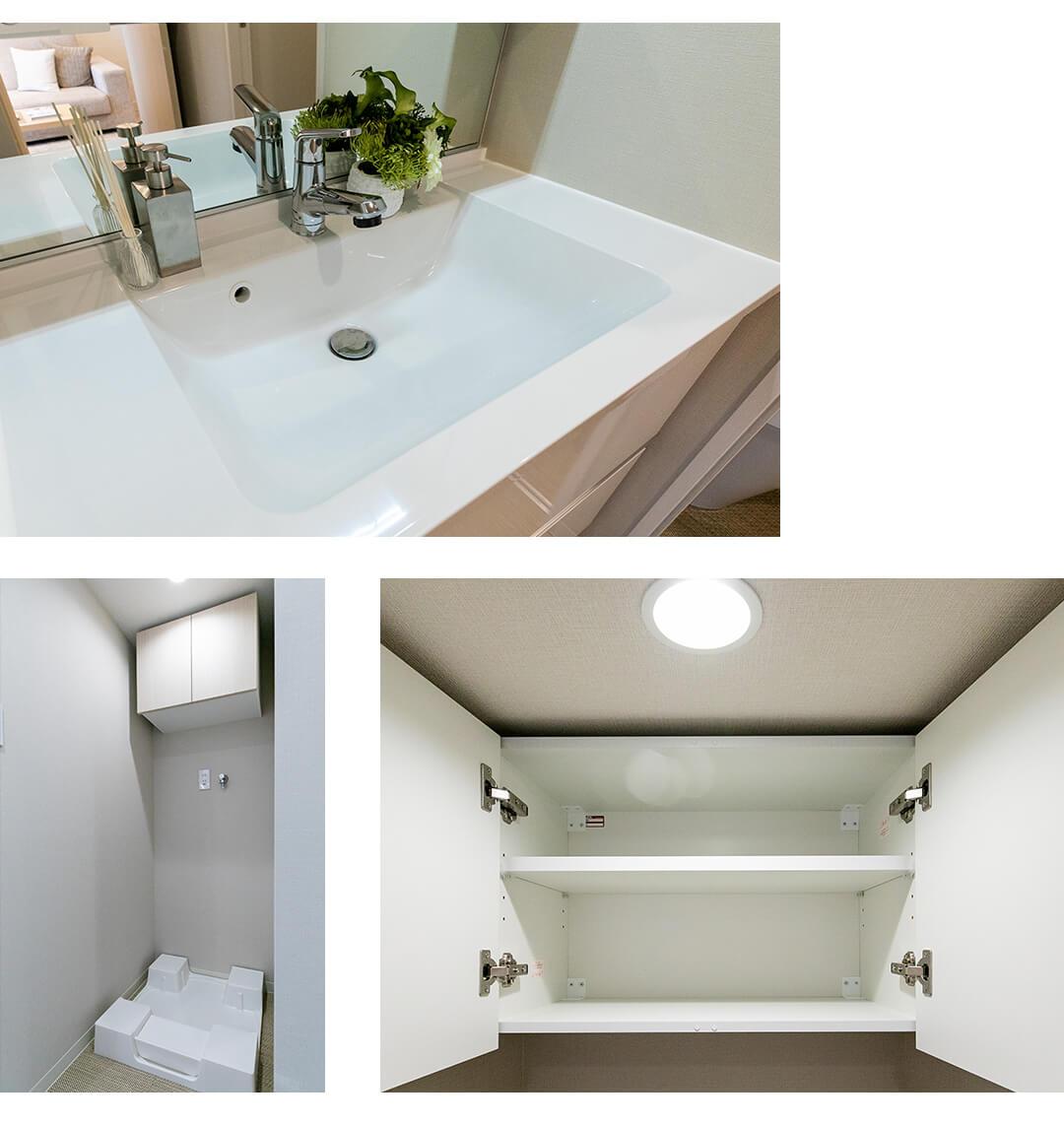 麻布永坂レジデンスの洗面室