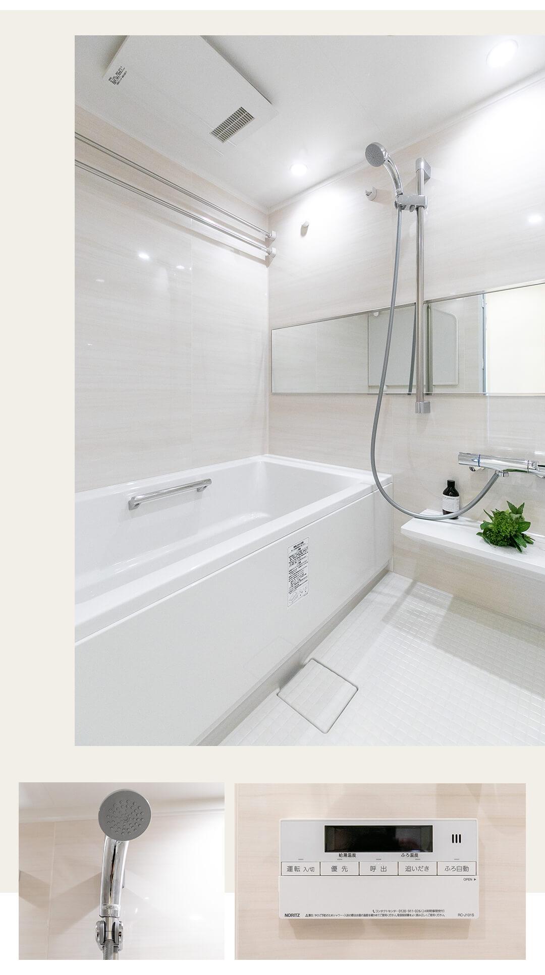 秀和元麻布レジデンスの浴室
