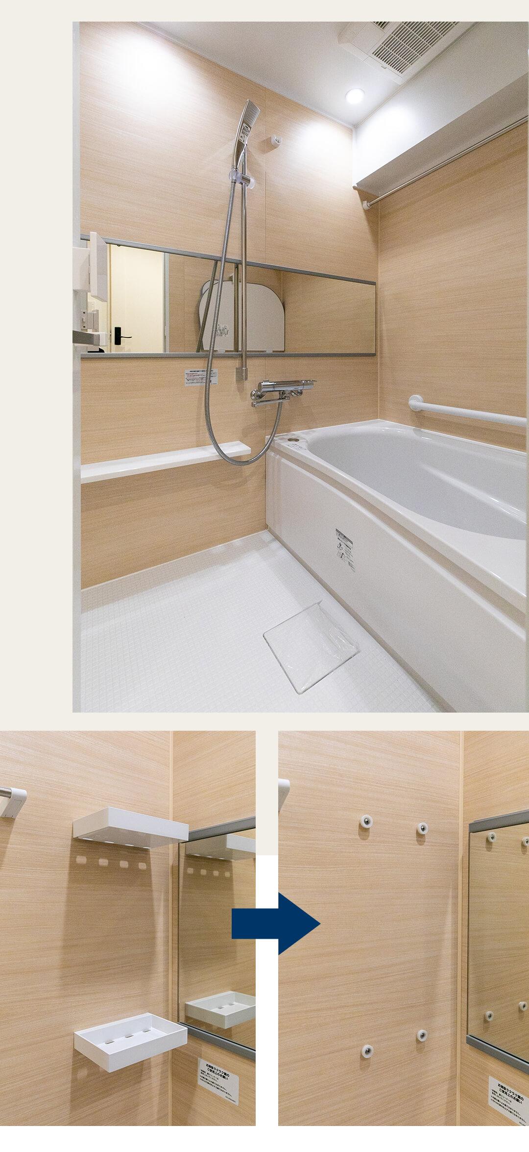 ライオンズマンション大森 1410の浴室