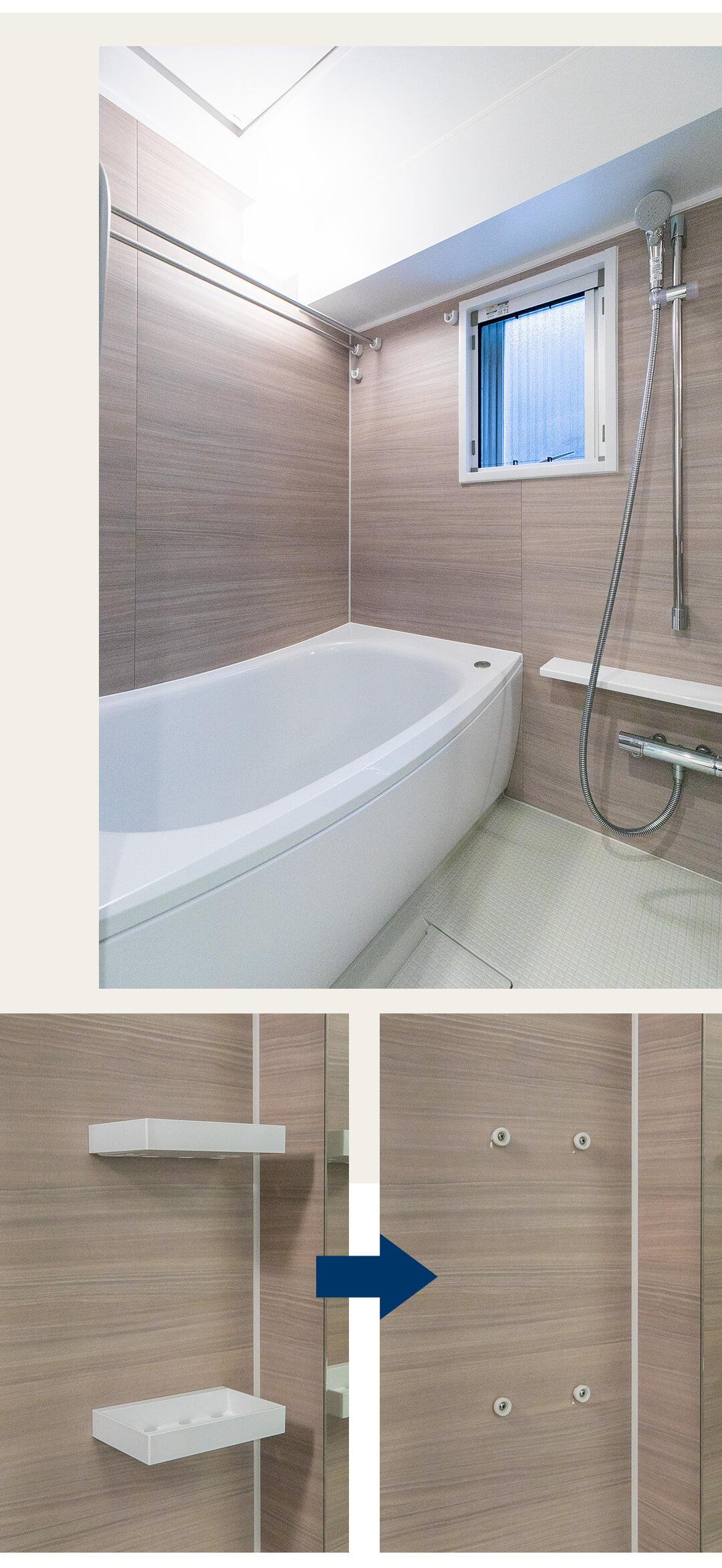 蒲田グリーンパークの浴室