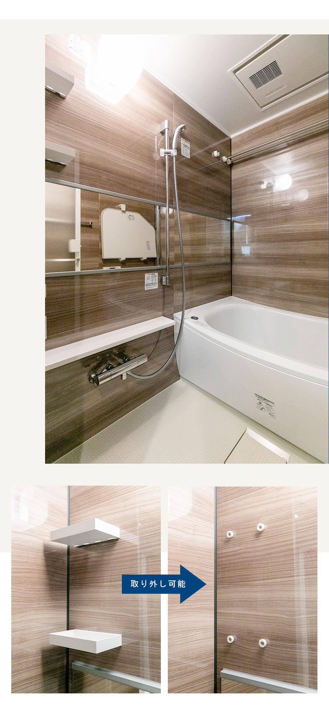 秀和池上レジデンス 101の浴室