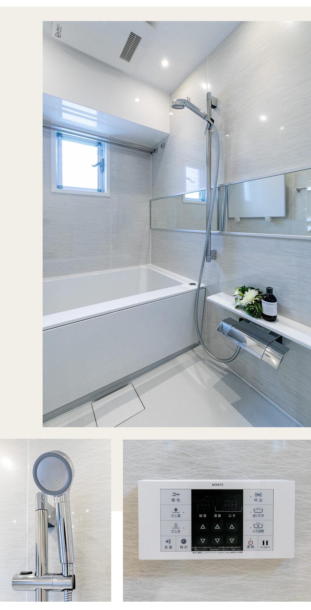 麻布永坂レジデンスの浴室