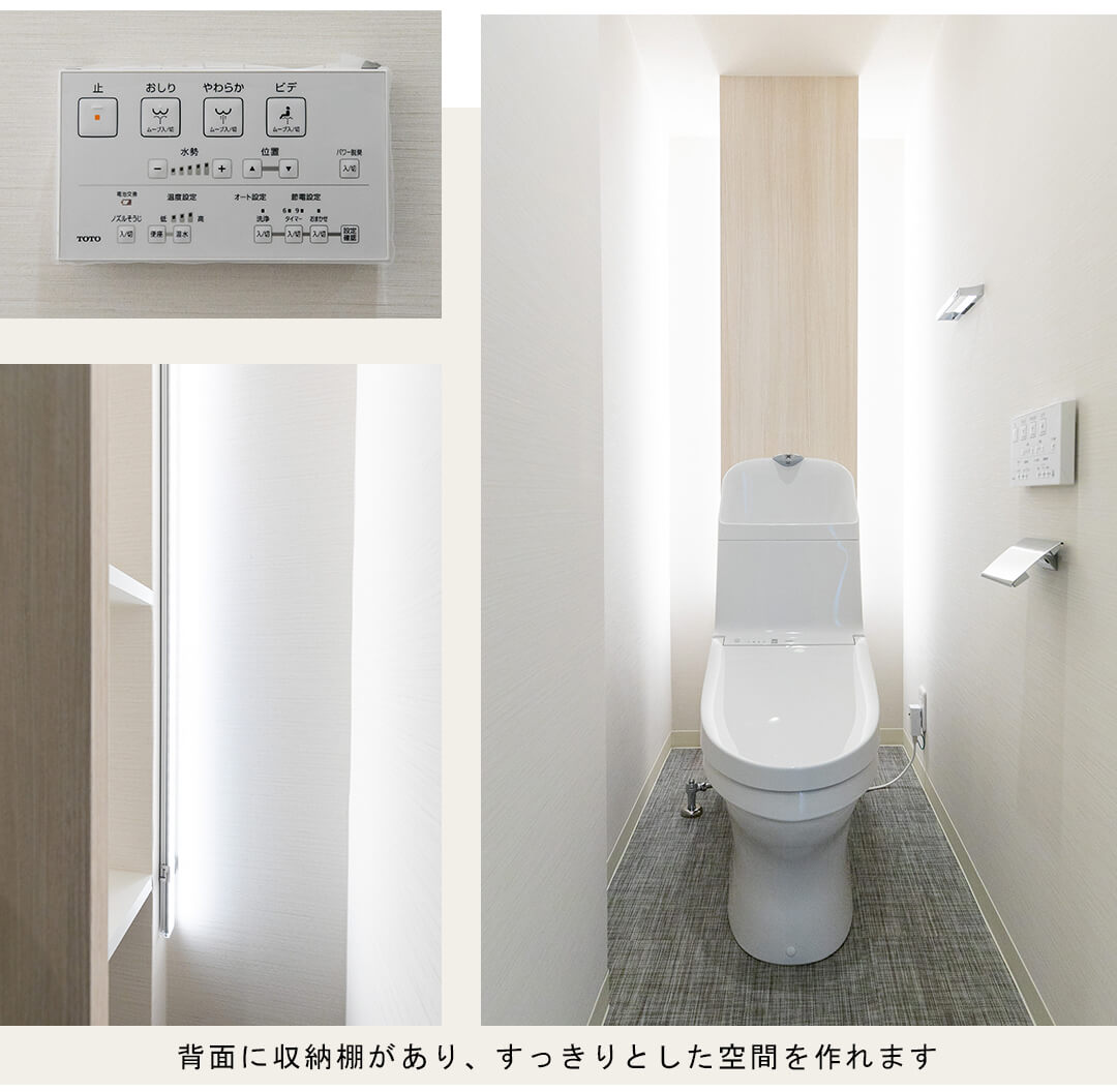 秀和元麻布レジデンスのトイレ