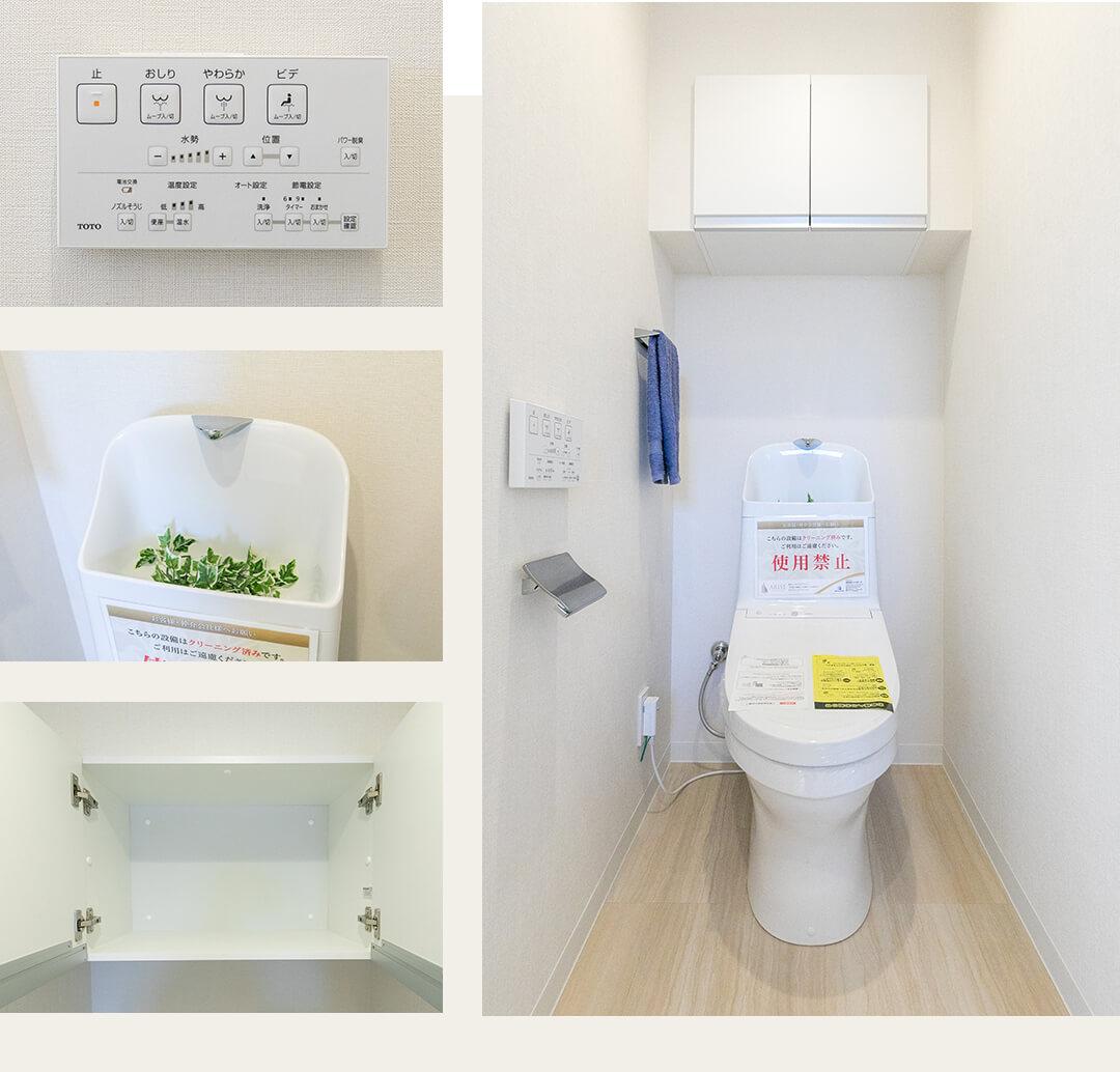 マイキャッスル蒲田Ⅲのトイレ