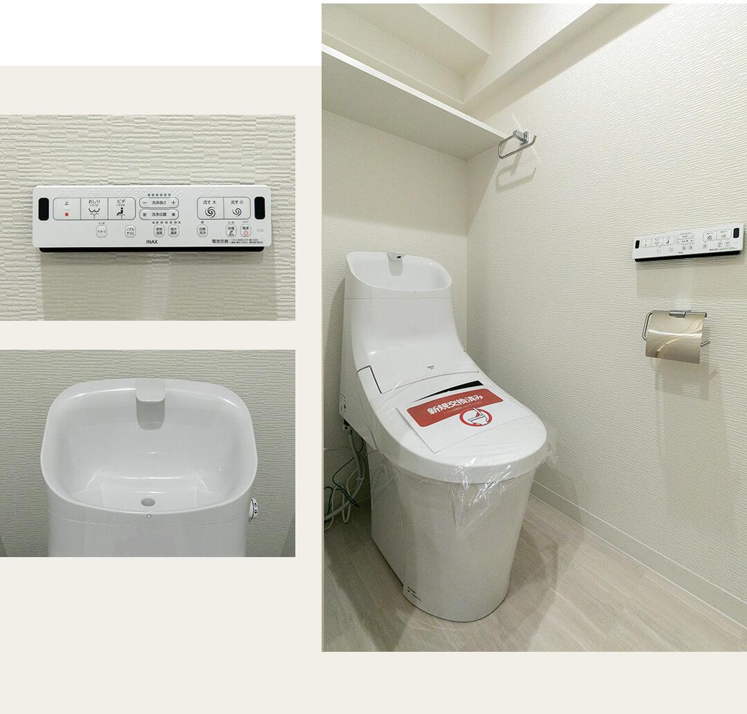 ライオンズマンション大森 1410のトイレ