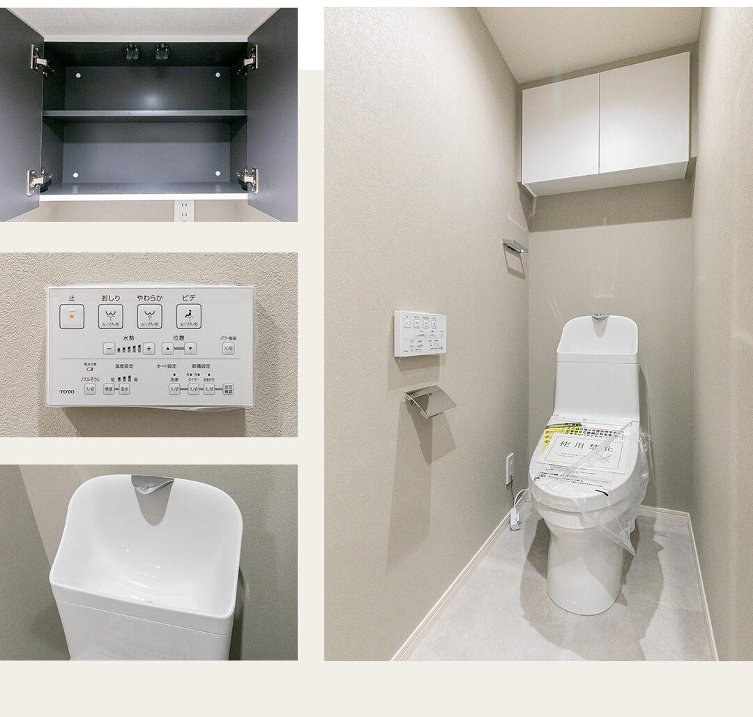 蒲田グリーンパークのトイレ