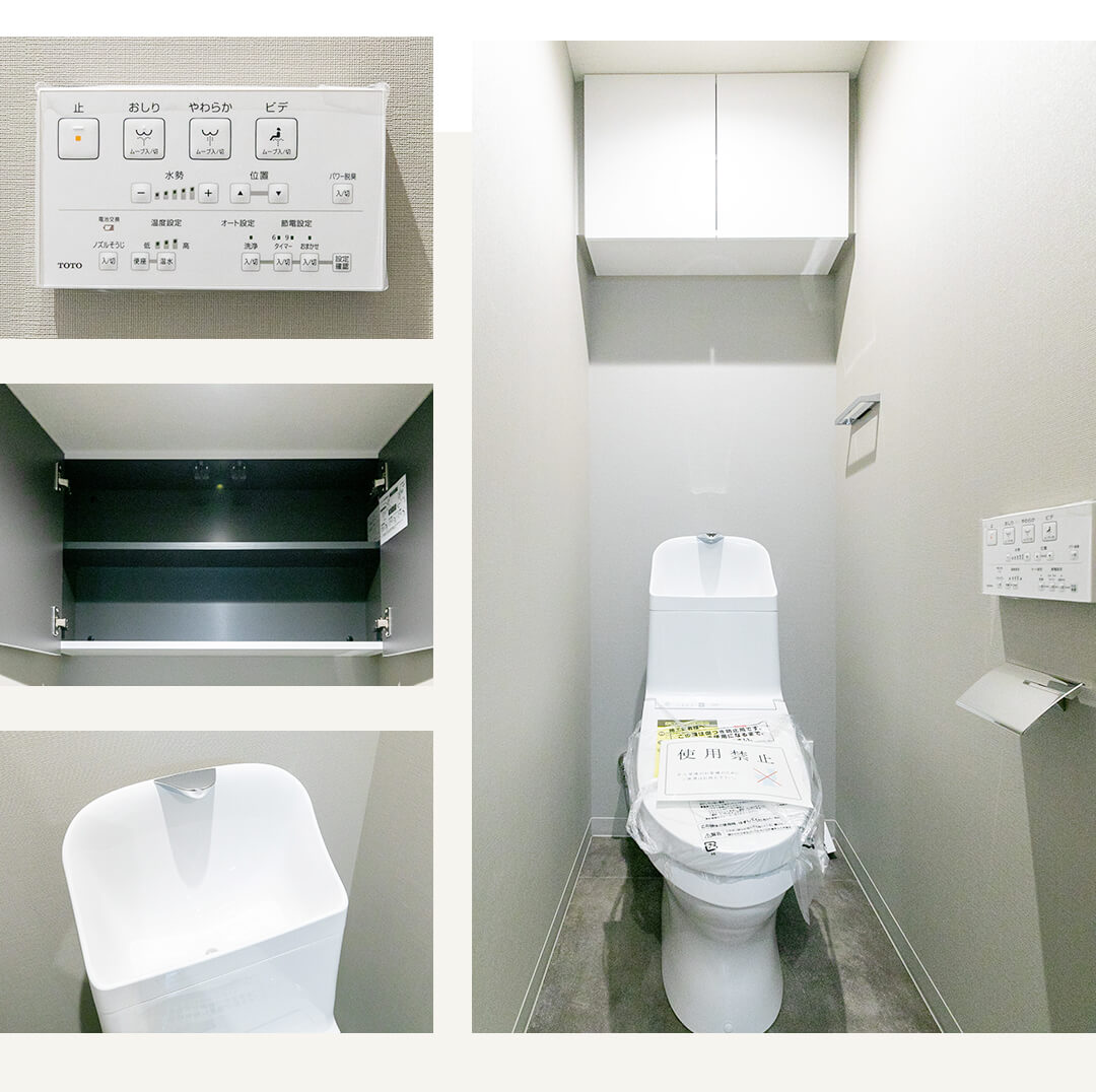 秀和池上レジデンス 101のトイレ