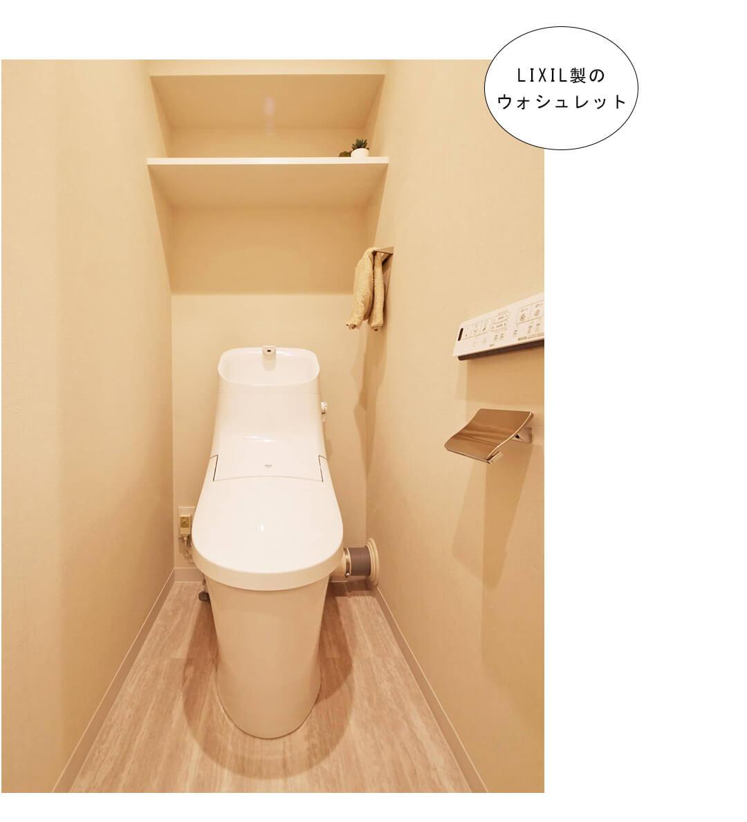 菱和パレス錦糸町 203号室のトイレ