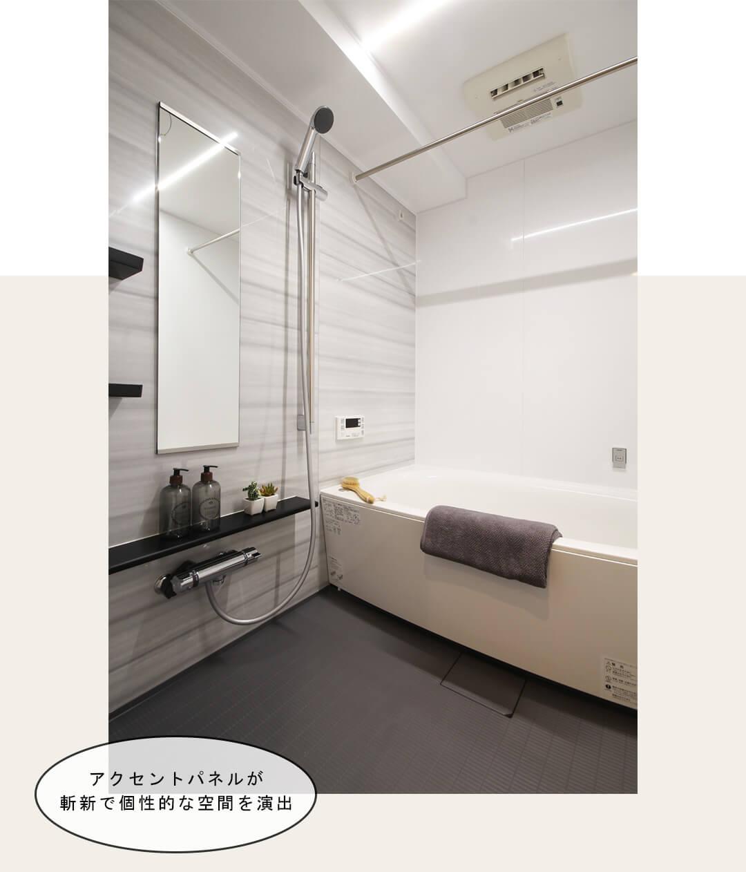 ガルボ本所の浴室