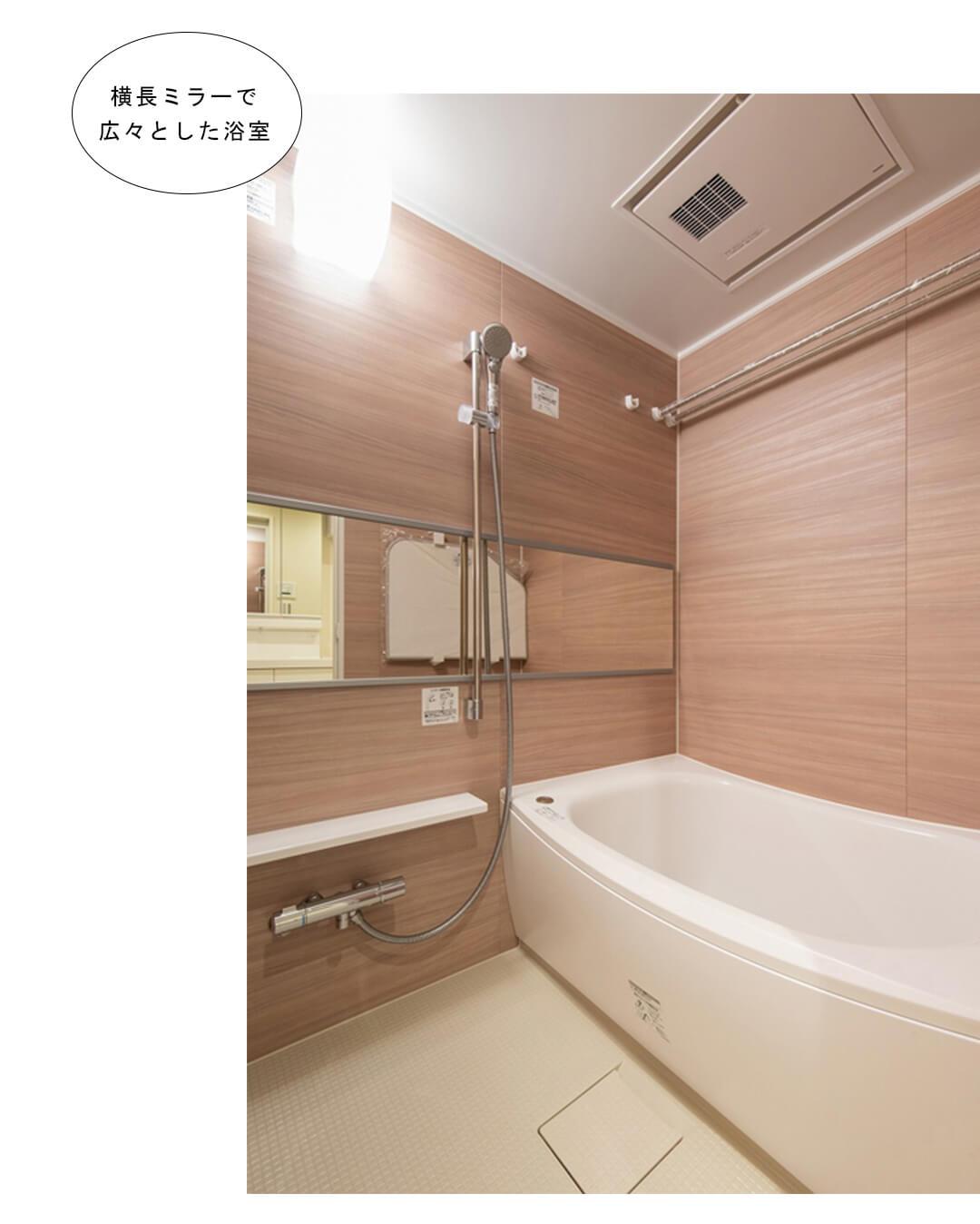 スターハイツ台東の浴室