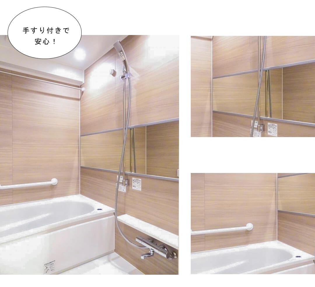 ルリエ横浜宮川町の浴室