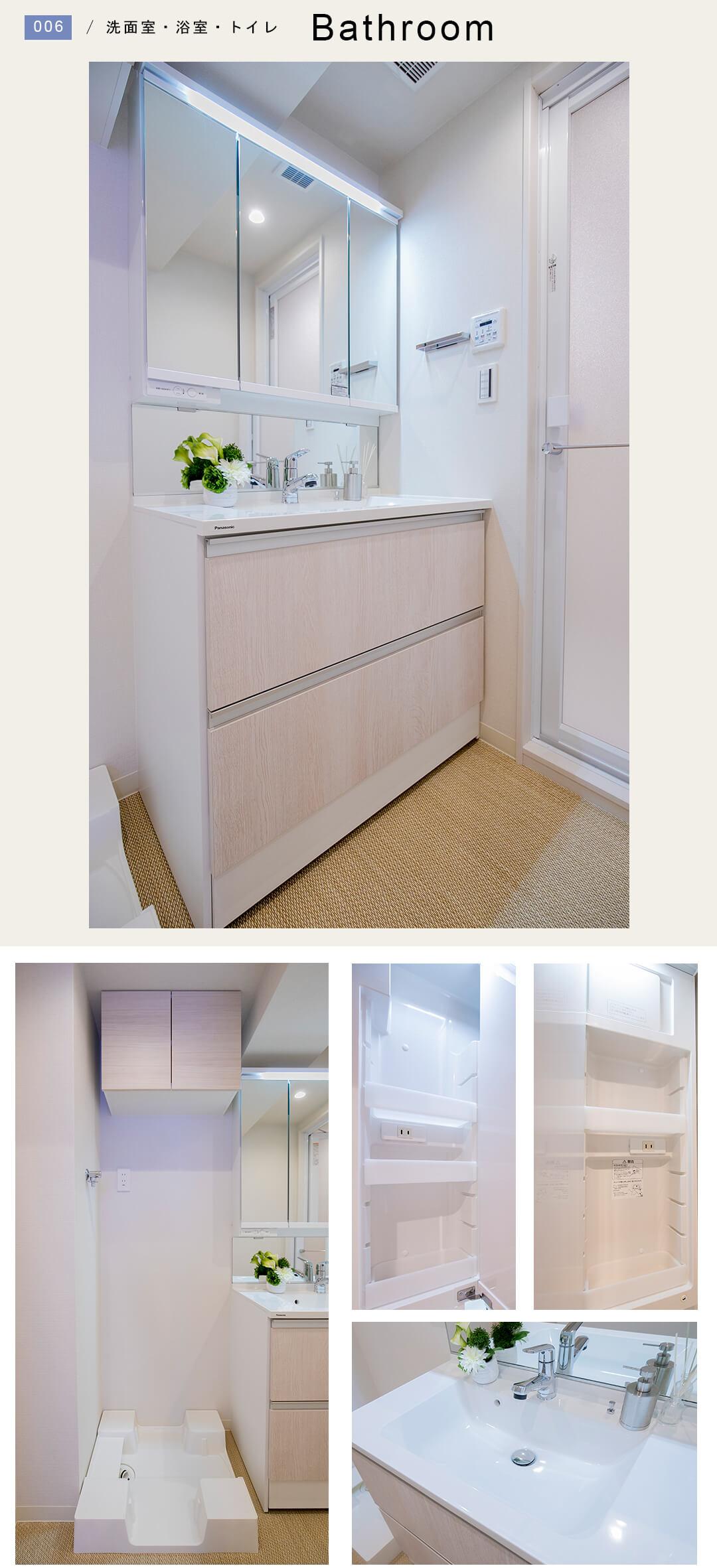 共栄ハイツ東高円寺の洗面室