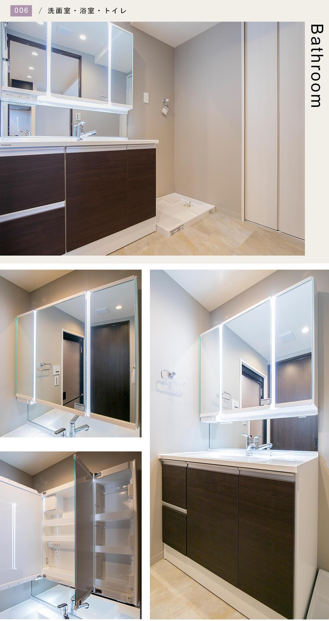 目白フラワーハイホームの洗面室