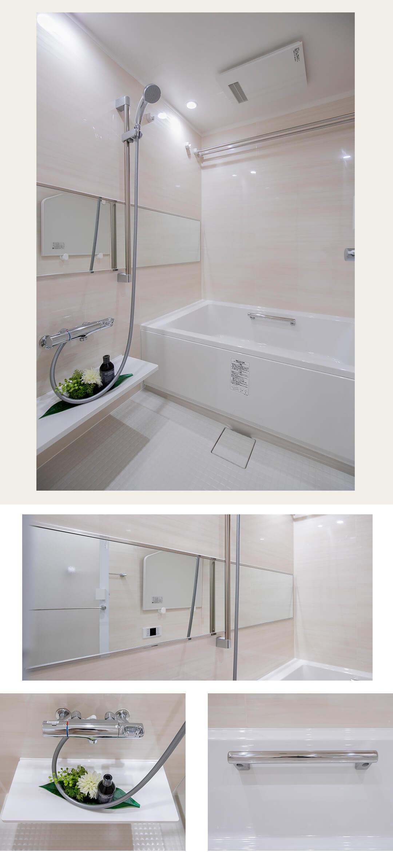 共栄ハイツ東高円寺の浴室