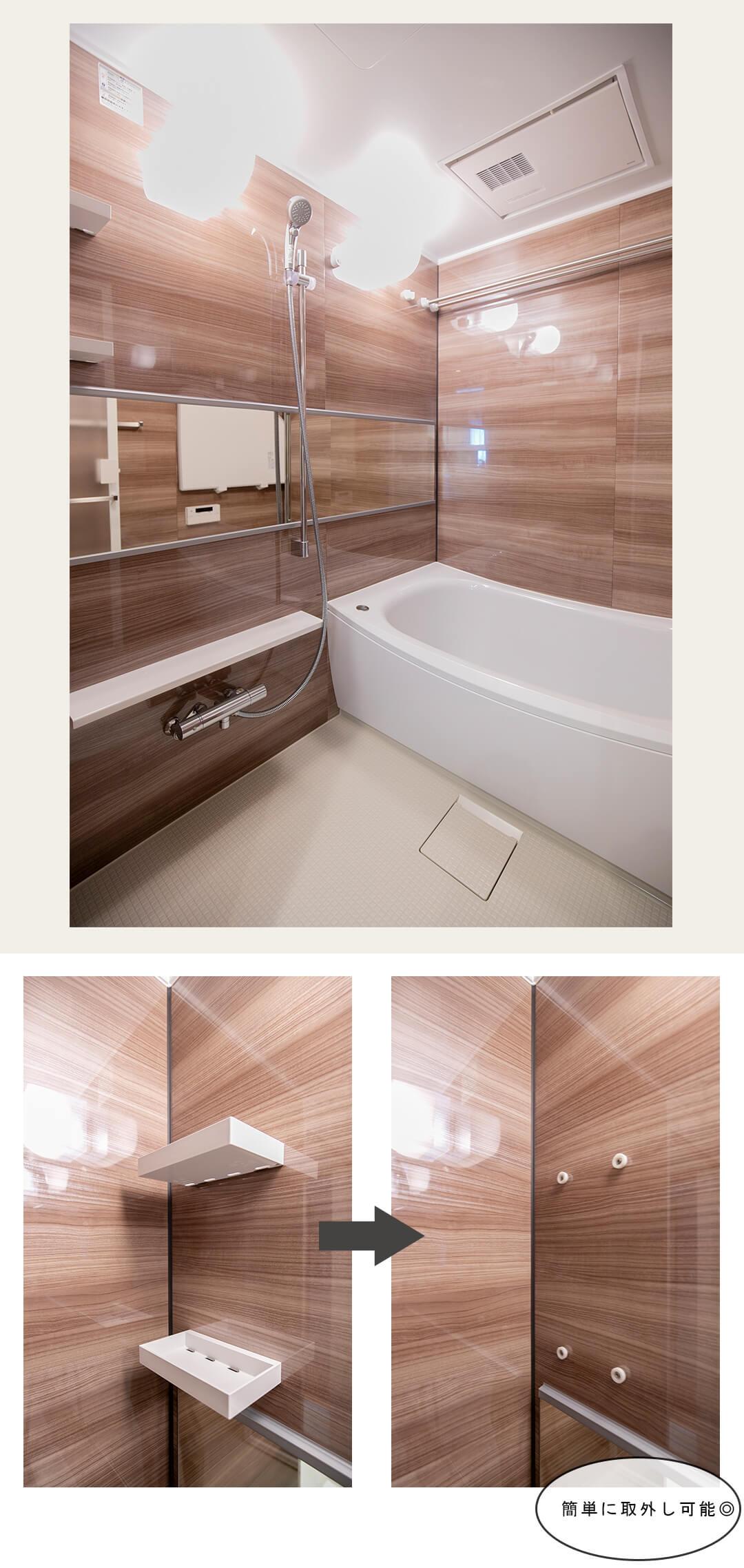 パークホームズ久我山五丁目の浴室