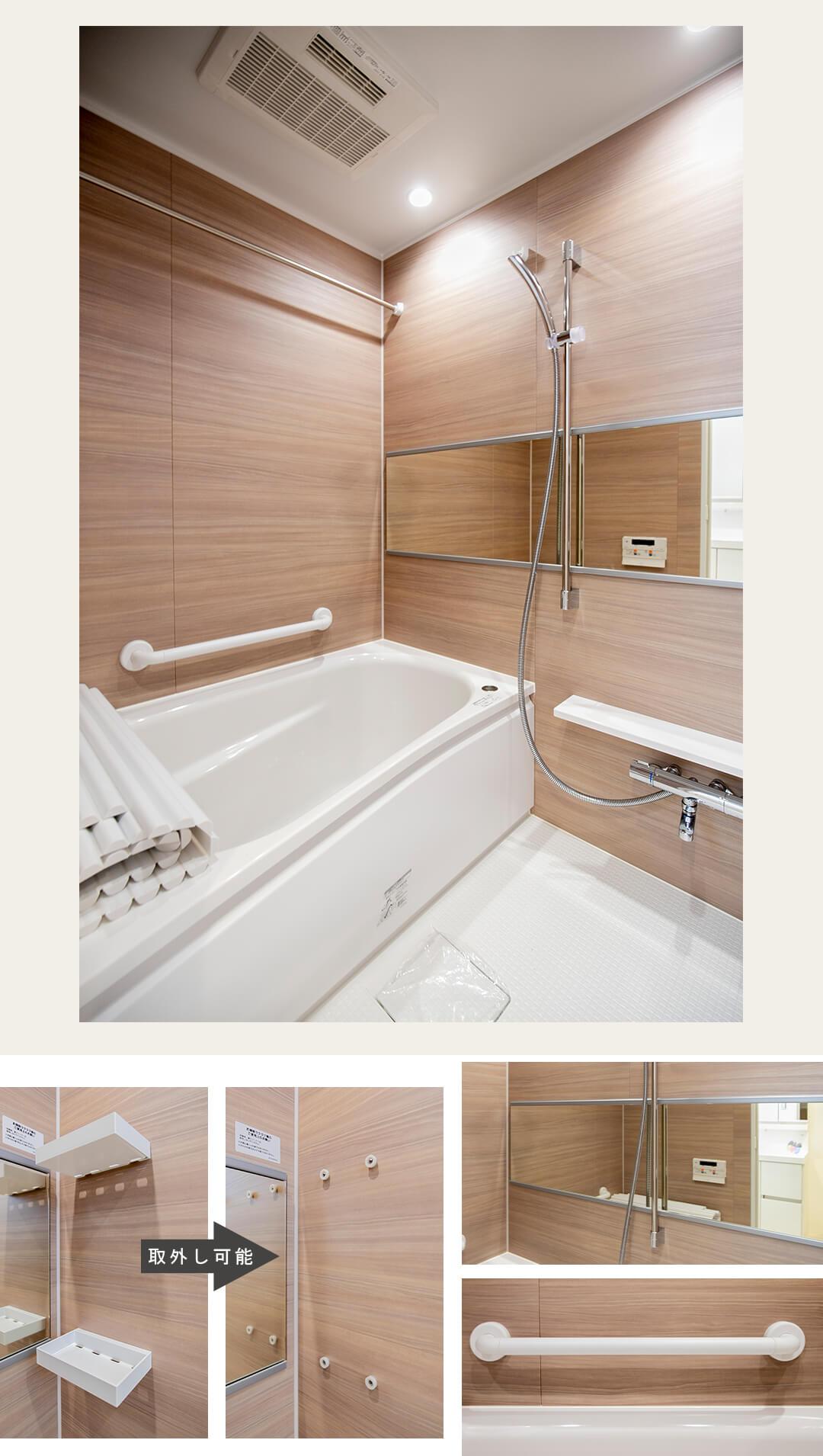 レジェンド池袋の浴室