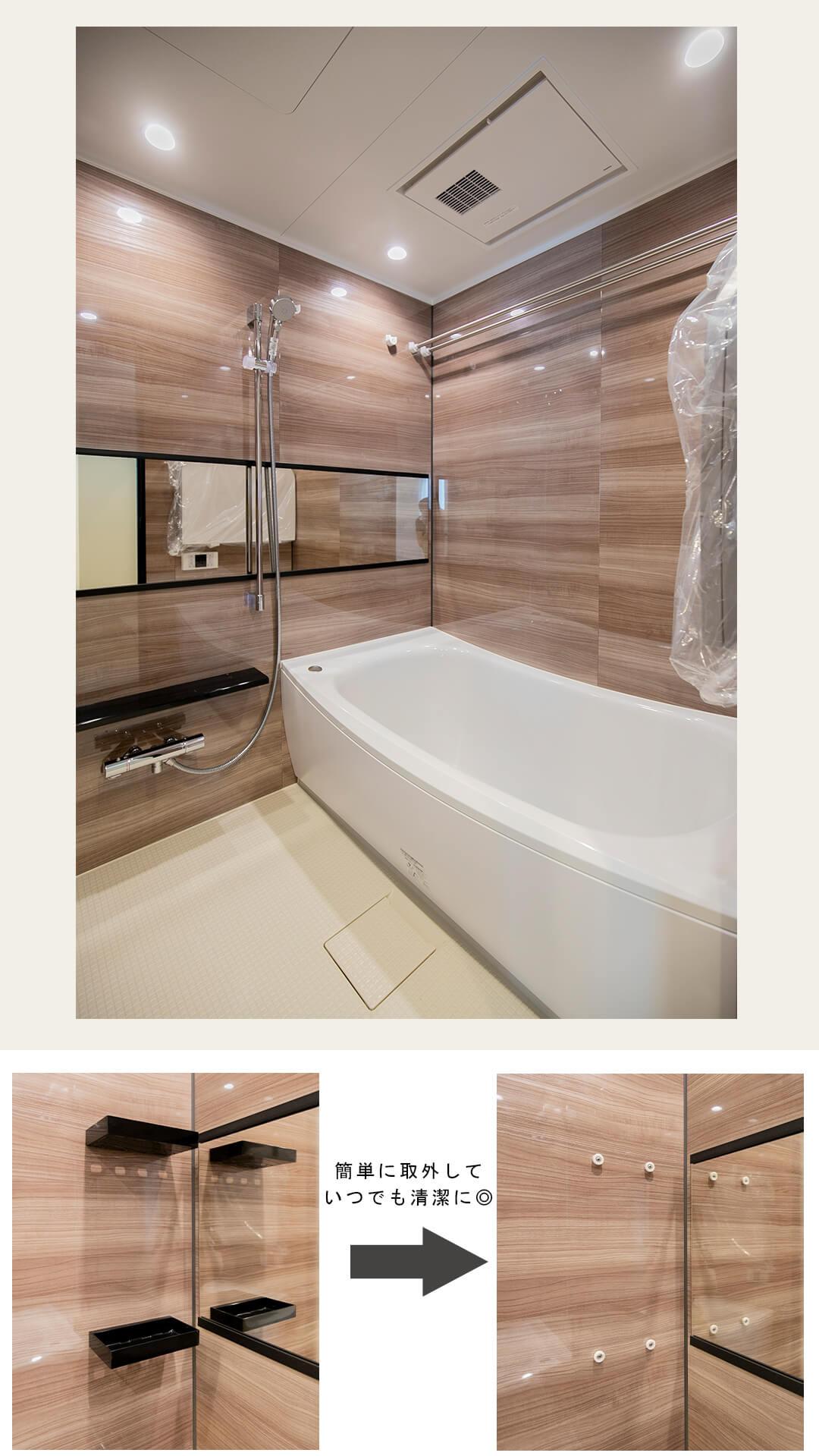目白フラワーハイホームの浴室