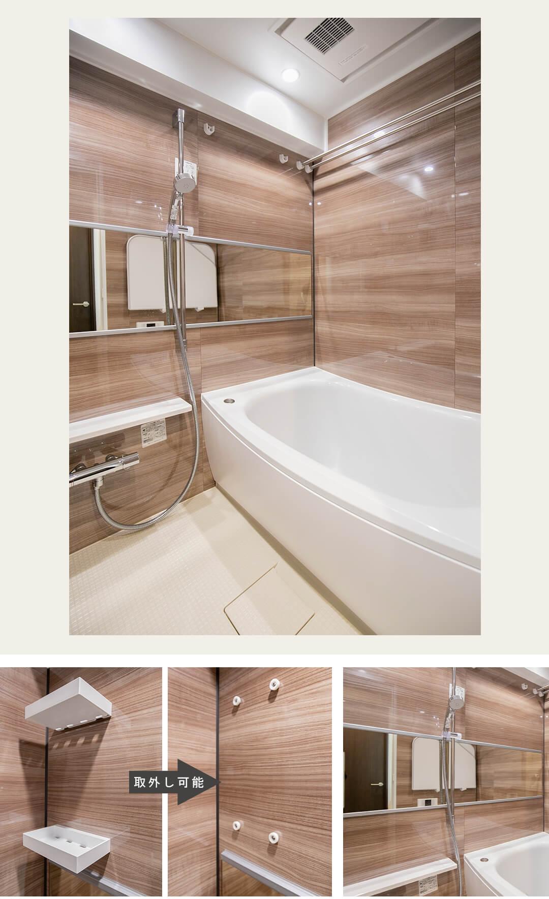 メイツ新宿なつめ坂の浴室