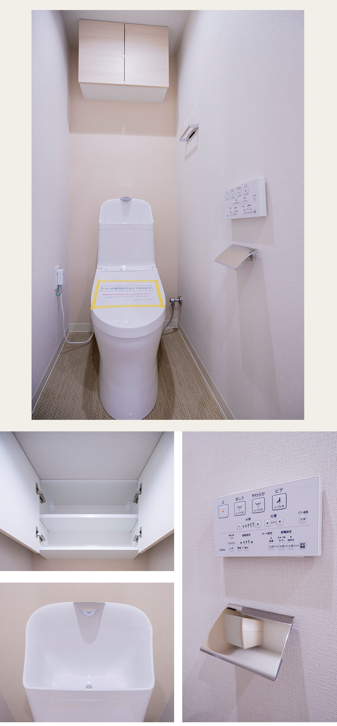 共栄ハイツ東高円寺のトイレ