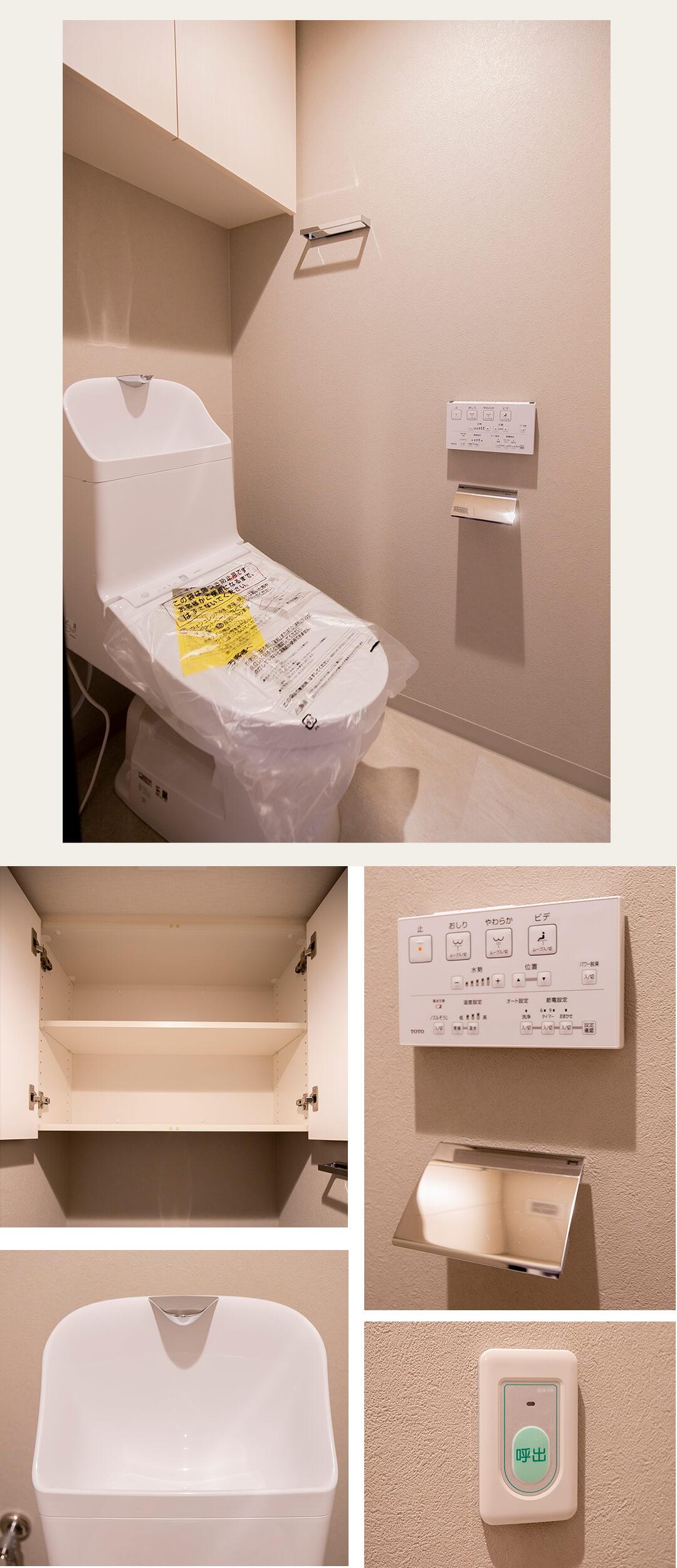 パークホームズ久我山五丁目のトイレ