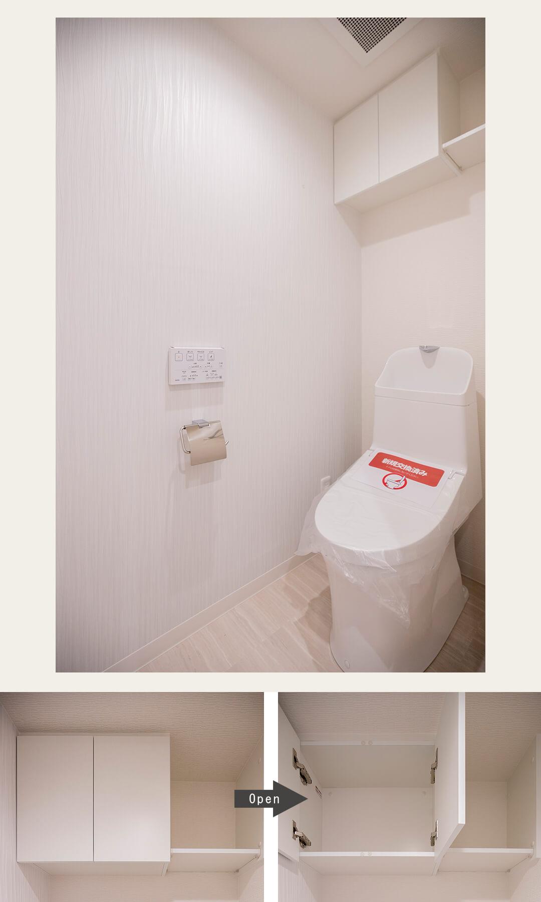 レジェンド池袋のトイレ