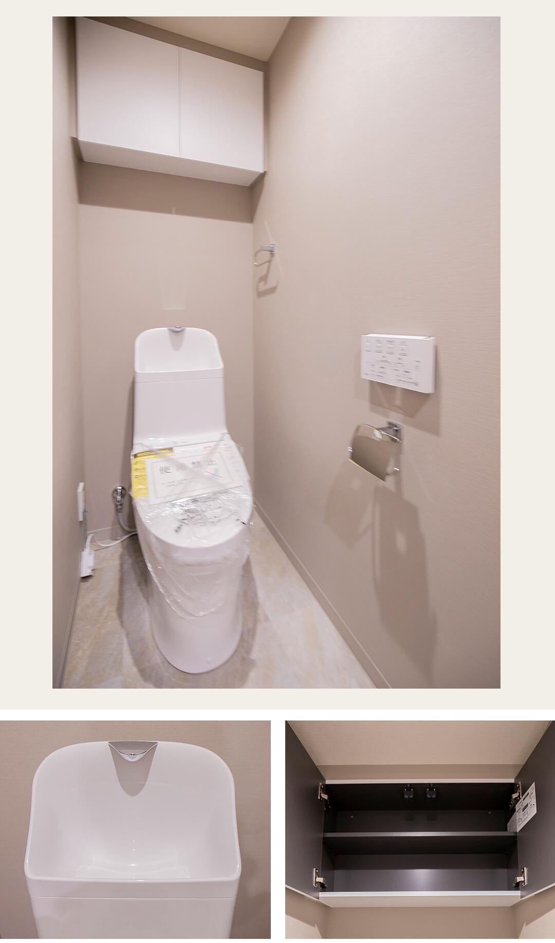 目白フラワーハイホームのトイレ