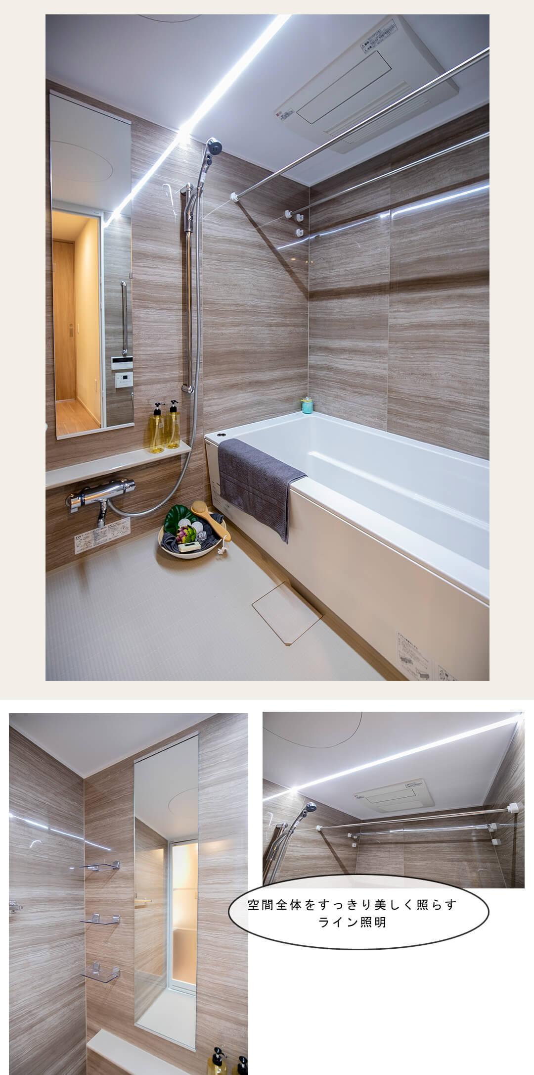 ガーラ・レジデンス三鷹シャインパークスの浴室